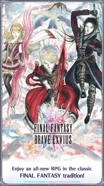 Final Fantasy Brave Exvius1