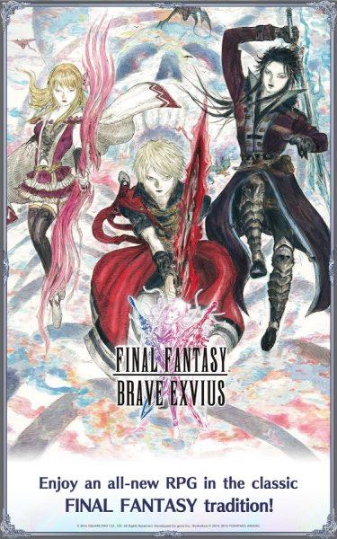 Final Fantasy Brave Exvius7